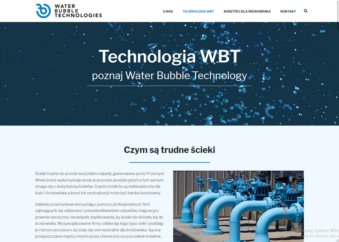 wbt_browser3